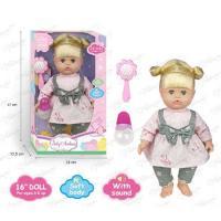 Лялька DH2223C-E мягконабивна, 37 см, пляшечка, гребінець