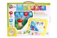 Дидактичний матеріал Осінні спостереження для дошкільнят та учнів 1-х класів (Укр) Ранок (13106085У)