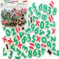 Набір. Цифри та знаки на магнітах 72 елементи. J706