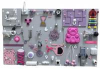 Бізіборд Максі Рожево-Бузковий (фіолетовий)