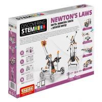 Конструктор Engino Stem Закони Ньютона: інерція, рушійна сила, енергія STEM07