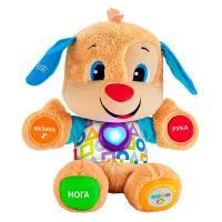 Інтерактивна іграшка Fisher-Price Розумне цуценя (FPN91)