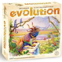 Еволюція. Природний відбір - настільна гра (13-03-01)