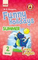 Ранок Англійська мова. Funny Holidays. Level 2. Summer. Серія «Enjoy English» - Куварзіна М. В.