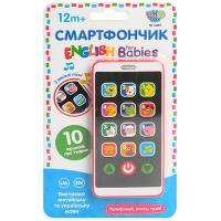 Інтерактивний телефон Limo Toy смартфончик М3487