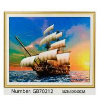 "Алмазна мозїка ""Корабель"" GB70212 40*30"
