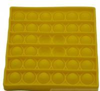 Іграшка антистрес POP IT квадрат, жовтий