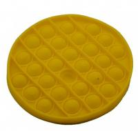 Іграшка антистрес POP IT круг, жовтий