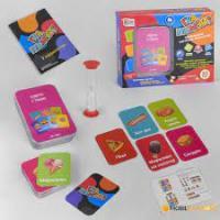 Настільна гра Fun Game Гра пам'яті - з їжею (UKВ-В 0045-12)