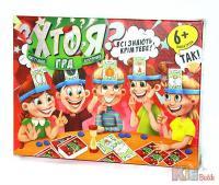 """Настільна гра """"Хто я?"""" Danko Toys НІМ-01-02"""