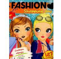 Shopping day. Створи образи (Fashion)