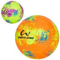 "Конструктор-динозавр Polesie ""Велоцираптор"",  76823"