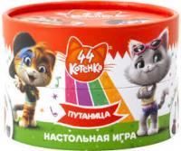 Гра в тубусі Vladi Toys 44 Коті Плутанина (укр) (VT8022-11)