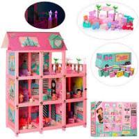 Будиночок для ляльок Лол 8366