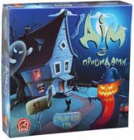 Гра настільна Arial Будинок з привидами