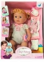 Лялька-пупс функціональна інтерактивна, 38 см (A311)