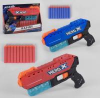 """Пістолет """" X HERO """" з м'якими кулями , в коробці BT 8042"""