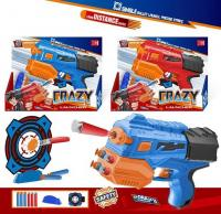 Пістолет XH9938-1
