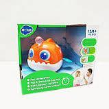Дитяча іграшка для купання Рибка HOLA 8103