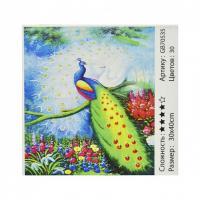 Алмазна мозаїка Павич GB70535 30х40