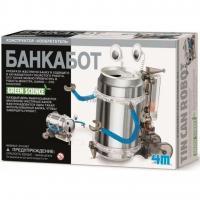 Набір для експериментів 4М Робот-бляшанка (00-03270)