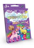Гра «Фортуно-Fortuno» Unicorns Данко тойс