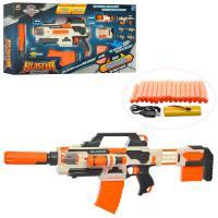 Іграшка автомат SB206