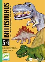 Гра Djeco Динозаври (DJ05136)