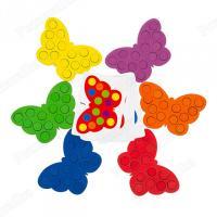 Гра шість метеликів