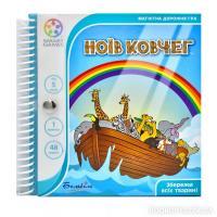 Магнітна дорожня гра Ноїв ковчег Smart Games (SGT 240 UKR)