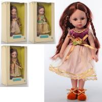 Лялька 1919-1-3-4, 31 см