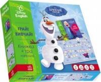Грай! Вивчай! Вивчай англійську легко. Крижане серце (Коробка з книгою та грою)