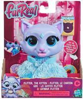 "Фігурка ""Furreal Feeding Fantasy"", блакитна, Hasbro Furreal"