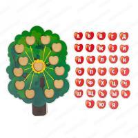 Дерево з буквами