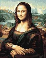 Картина по номерам Джоконда (BK-GX36096) 40 х 50 см
